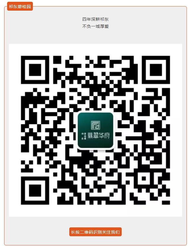 微信图片_20190827100146.png